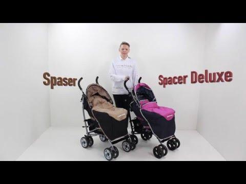 Прогулочная коляска Caretero Spacer Deluxe и Caretero Spaсer