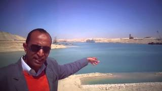 Hany Abdel-Rahman reveals the opening of the new Suez Canal platform site