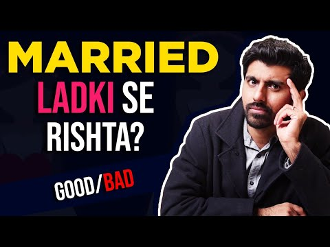 My Sensible Advice To Guy Dating Married Woman!