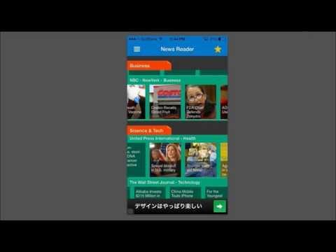News App iOS & Android - Headlines Europe & World