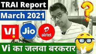 Vi Added 10 Lakh New Subscribers | TRAI March 2021 Telecom Report | Vi ने Jio और Airtel को चटाई धुल Thumb