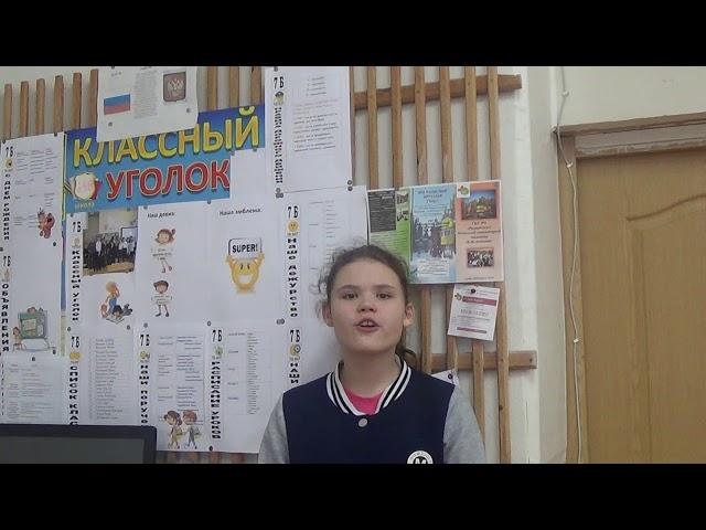Изображение предпросмотра прочтения – ОксанаЯранцева читает произведение «Вербочки» А.А.Блока