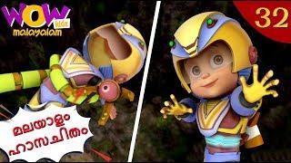 കാർട്ടൂണുകൾ   Vir the robot boy   Vir Ka Robo Boy Suit   Malayalam Cartoon   Malayalam Story