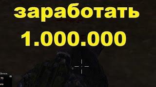 Stalker online -- Зарабатываем деньги в городе Любеч