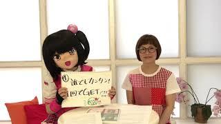 【ゲスト:声優 七緒はるひ】クレパちゃんねる#01 七緒はるひ 検索動画 7