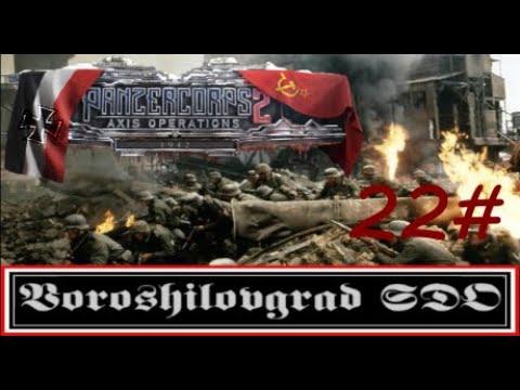 Panzer Corps 2 Axis Operations 1942 Generalissimus -  Woroschilowgrad SDO 1942 #22 |