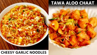 Cheesy Garlic Noodles & Crispy Tawa Aloo Chaat - 2 Snack Recipes - Desi Chinese Week with Ching's