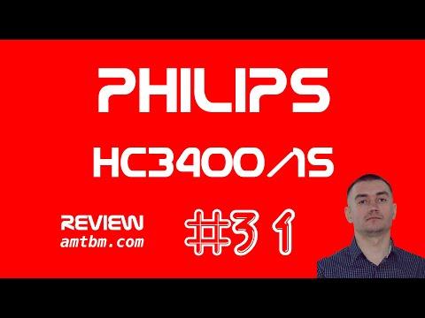 Philips HC3400/15 - YouTube