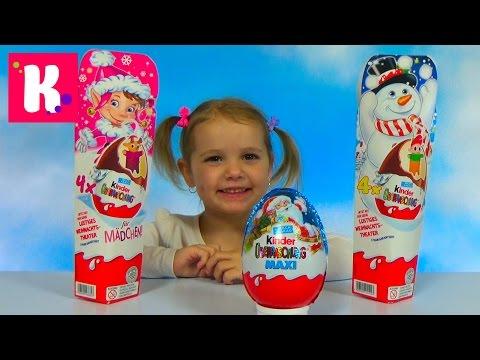 Видео: Новогодняя серия Киндер сюрприз  Обзор игрушек Kinder Surprise Christmas
