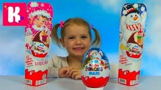 Новогодняя серия Киндер сюрприз распаковка игрушек Kinder Surprise Christmas toys