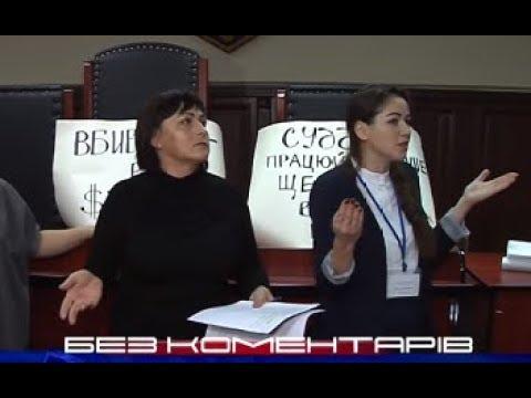 ТРК ВіККА: Без коментарів: активісти вимагали зустрічі із суддею в справі Сергієнка