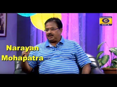 ନାରାୟଣ ମହାପାତ୍ର , ସମାଜସେବୀ // Narayan Mohapatra, Social Activist // Hello Odisha