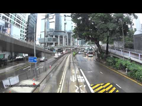 Hong Kong Tram Raining Day Ride - Back View (Happy Valley to Kennedy Town)