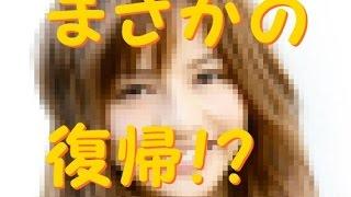 ドラマ「結婚式の前日に」香里奈が4年ぶりのドラマに復帰することがわか...