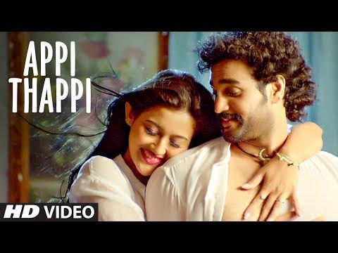 Appi Thappi Full Video Song    Yuga Purusha    Arjun Dev,Pooja Jhaveri    Danapal Shing Rajaputh