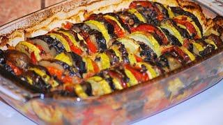 РАТАТУЙ 🍅🍆  Лучший рецепт запеченных овощей!!!