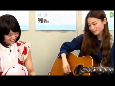 Katahira Rina feat