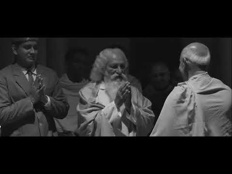 VISHWAGURU Trailer