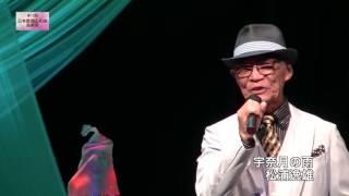 松浦逸雄ステージ「宇奈月の雨」2016.10.8 保谷こもれび小ホール
