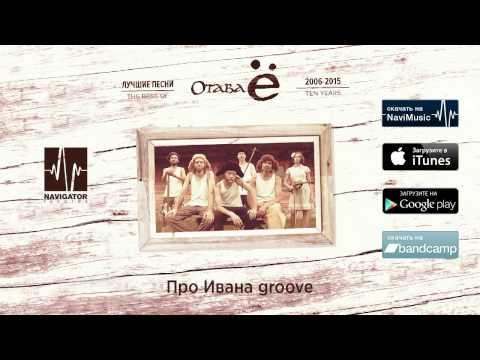 Скачать русские хиты 90-х бесплатно и без регистрации
