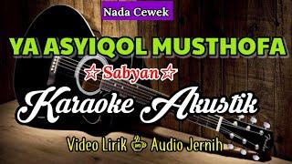 Sabyan Gambus | Ya Asyiqol Musthofa | Karaoke Akustik