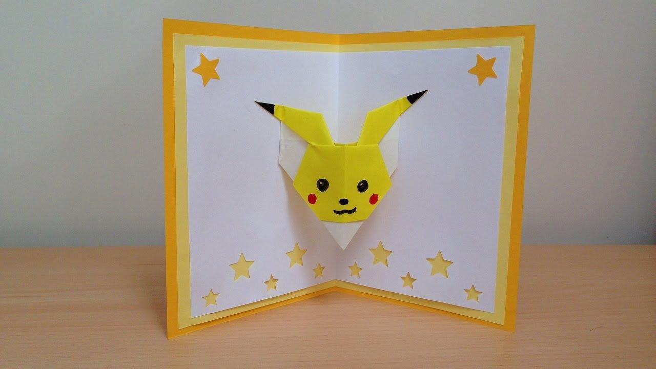 折り紙 ポケモン ピカチュウ 誕生日ポップアップカード 簡単な作り方(niceno1)Origami Pokemon