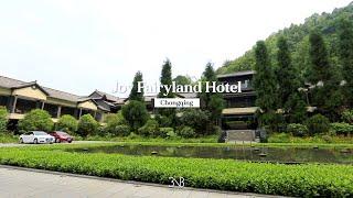 [CHINA] Joy Fairyland Hotel⎮조이…