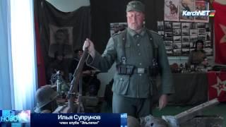 Юным керчанам показали, в чём и чем воевали красноармейцы и немцы