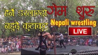 Live wrestling in pokhara nepal || रेफ्रीले शुरु गर्नु अगाडि नै कुटाकुट
