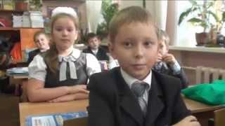 Поздравление с Юбилеем школы от 2А класса
