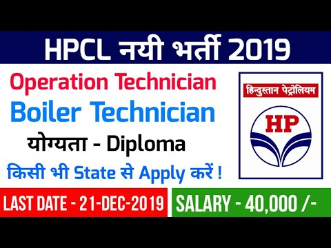 hp-operation-technician-recruitment-2019-|-hindustan-petroleum-boiler-technician-vacancy-2019-|-hp