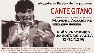 MANUEL AGUJETAS / FERNANDO MORENO -  PEÑA FLAMENCA TÍO JOSÉ DE PAULA - 18/10/1.996