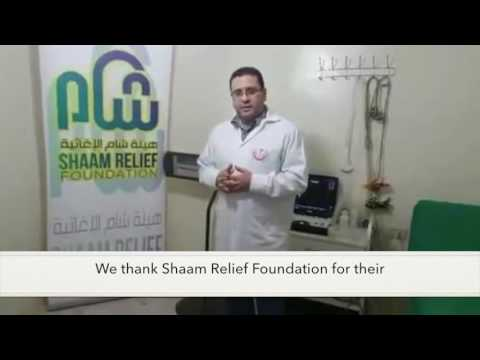 Shaam Relief - Medical Program 2016