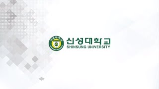 발광엔터테인먼트 신성대학교 전통무예 택견 세미나!