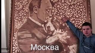 Смотреть видео Наша столица Москва онлайн
