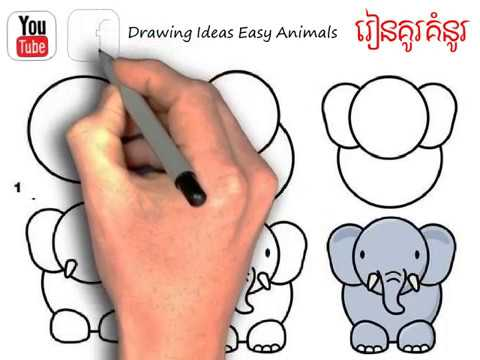 Drawing Ideas Easy Animals Youtube