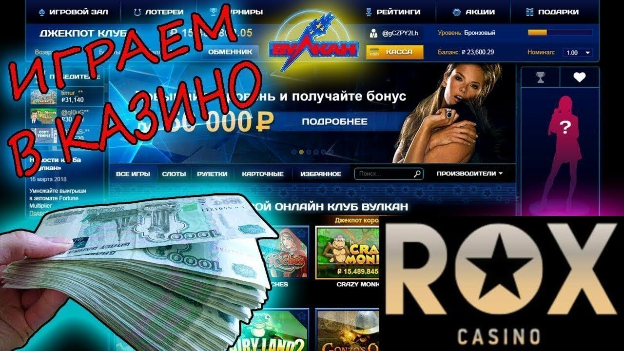 Рокс казино 26  rox casino актуальное зеркало казино рокс