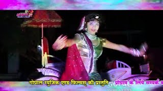 Rajsthani Dj Holi Song 2018 भाभी नखराली Latest Dj Marwari Holi Dhamal By Rakhi Rangili & Mahi