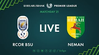 LIVE | RCOR BSU – Neman. 08th of August 2020. Kick-off time 4:00 p.m. (GMT+3) YouTube Videos
