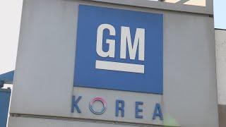 한국GM 노조 전면파업…GM 인수 후 처음 / 연합뉴스…