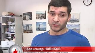 Центр Тестування з російської мови для мігрантів в Ярославлі
