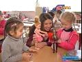 Лучший воспитатель Кубани mp3