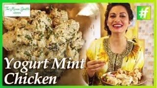 How-to Make Yogurt Mint Chicken Recipe (Dahi Pudina Chicken) - Maria Goretti