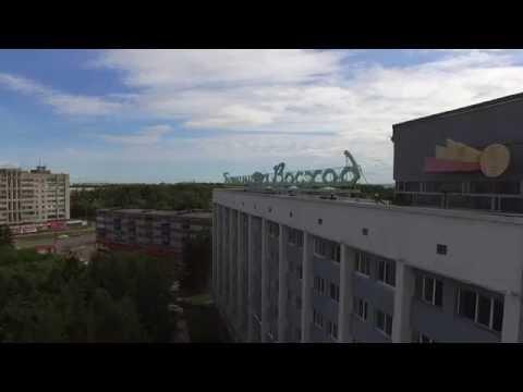 Гостиница Восход, Комсомольск-на-Амуре, 15.06.2016 г.