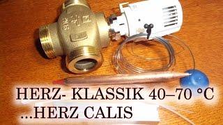 Обвязка пиролизного котла.Термостатическая головка HERZ- KLASSIK с трехходовым клапаном HERZ CALIS(, 2015-11-01T19:32:21.000Z)