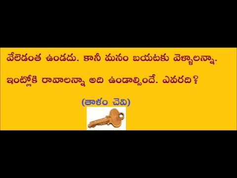 telugu podupu kathalu - Question & Answers part 2 - YouTube