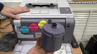 Принтера SAMSUNG CLP-300 как, вытащить  замятую бумагу и картриджи.(Что делать если бумага застряла или произошло, происходит замятие в принтере. И принтер или мфушник пишет,..., 2015-02-07T04:47:09.000Z)