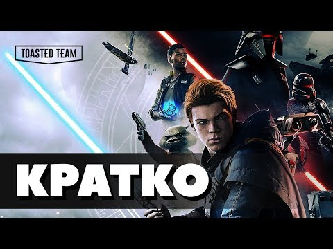 Раздвоение жанровости   Обзор Star Wars Jedi: Fallen Order