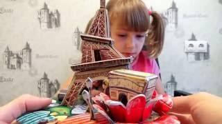 ПАРИЖ Эйфелева башня.Собираем 3D puzzle/PARIS The Eiffel Tower(Мы собираем 3d пазлы.Набор называется