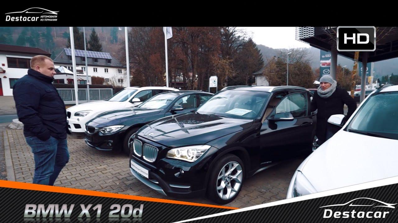 Обзор и Тест Драйв BMW X1 F48 - YouTube